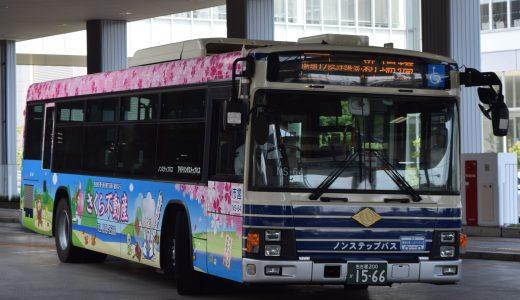 名古屋200か1566
