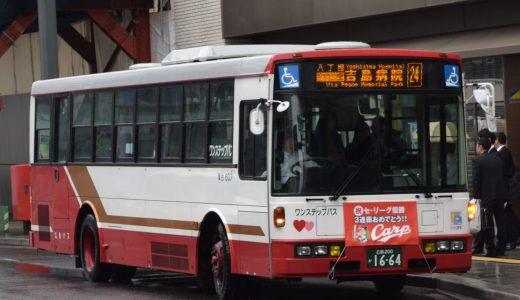 広島200か1664
