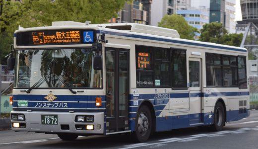名古屋200か1872