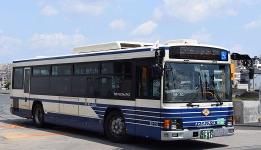 名古屋200か1912