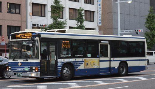 名古屋200か1920