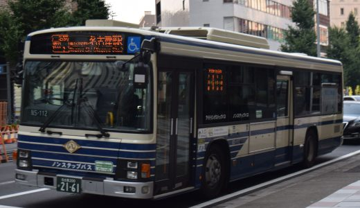 名古屋200か2161