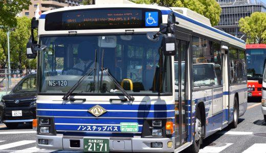 名古屋200か2171