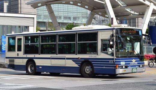 名古屋200か2401