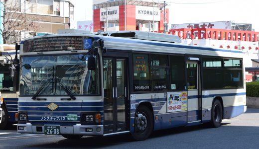 名古屋200か2608