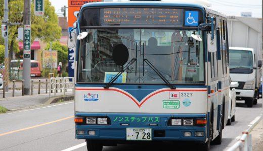 野田200か・728