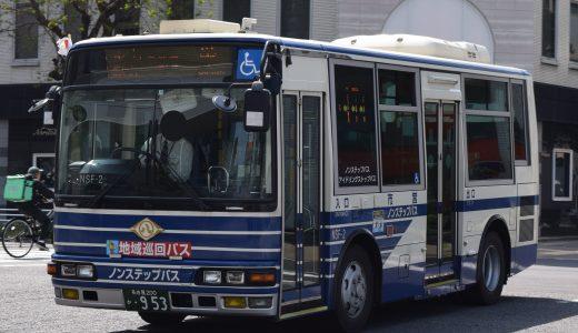 名古屋200か・953