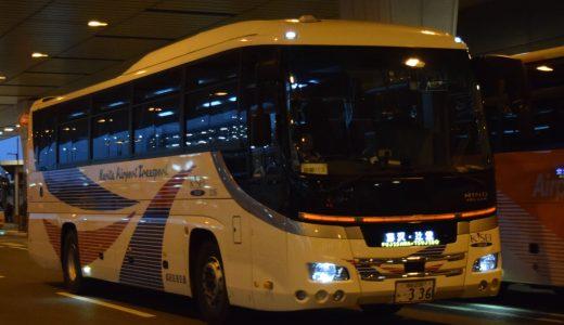 成田230あ・336