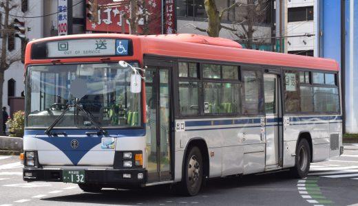 新潟200か・132