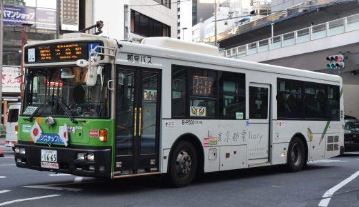 品川200か1665
