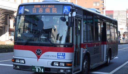 長岡200か・874
