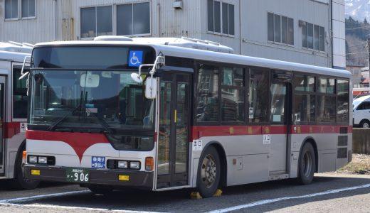 長岡200か・906