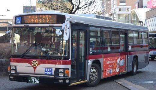 長岡200か・996