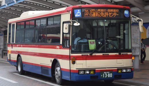 福島200か1380