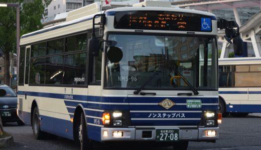 名古屋200か2708