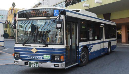 名古屋200か2848