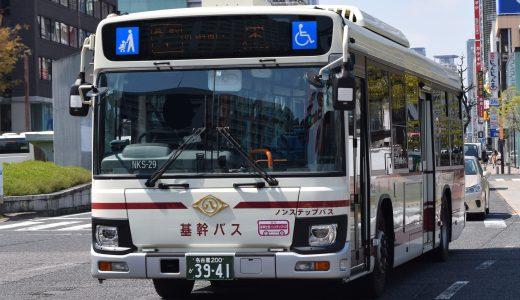 名古屋200か3941