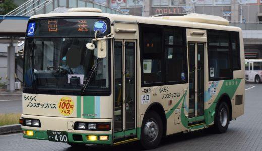 福島200か・400