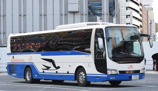 名古屋230あ1751