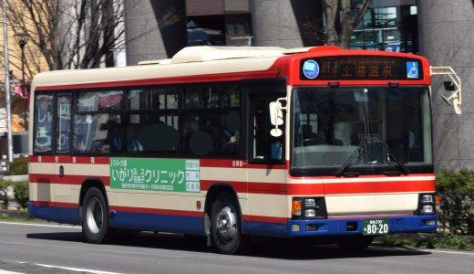 福島230あ8020