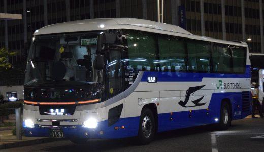 青森200か1181