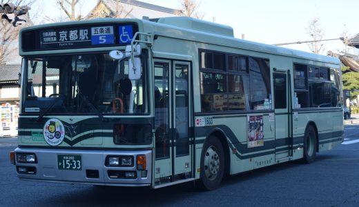 京都200か1533
