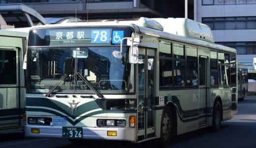 京都200か・926