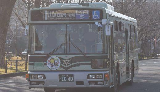 京都200か2040