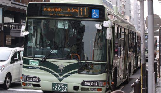 京都200か2652