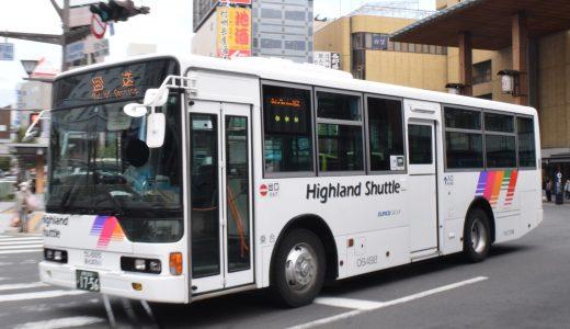 長野200か1756