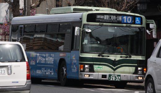 京都200か2837