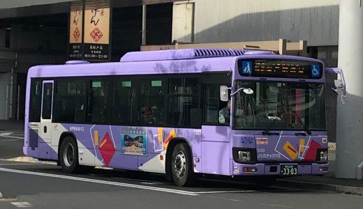 野田230あ3303