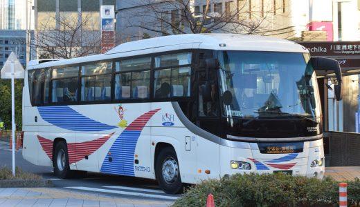 成田200か・358