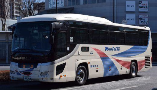 土浦200か1584
