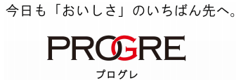 ⑪-1 プログレ ロゴ