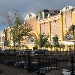 The Orleans, Las Vegas