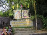 Namtok Phliu National Park Chanthaburi Thailand