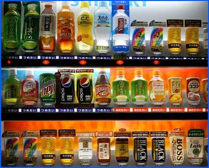 Tokyo street vending machines