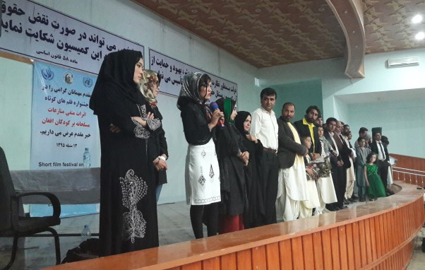 Afghanistan: Film Festival on Impact of Armed Conflict on Children
