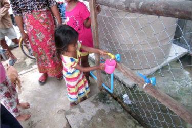 water child2