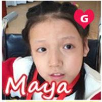 grant maya