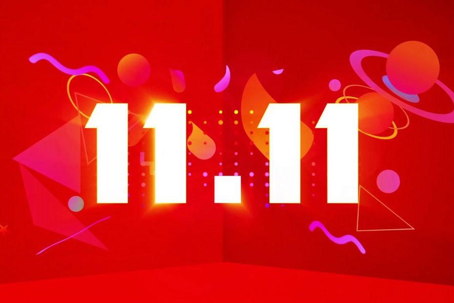 ALIEXPRESS ¿Qué es el 11/11 y por qué habrá tantas ofertas para comprar por internet este lunes?