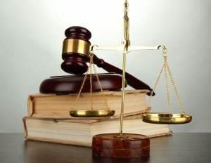 evaluación tribunales