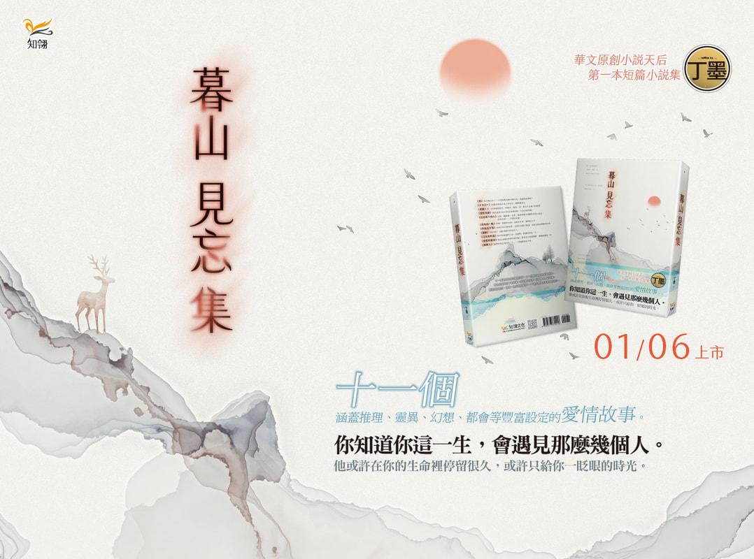知翎文化 - 最新訊息