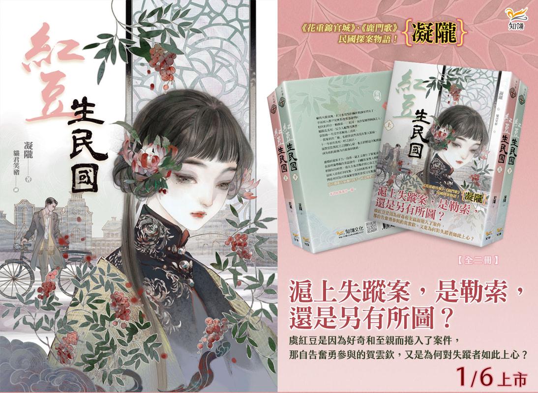 Blog Archives - 知翎文化