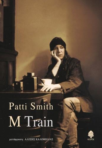 smith_m_train