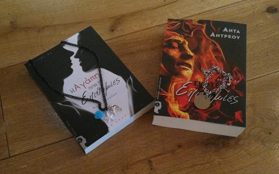 antas_books