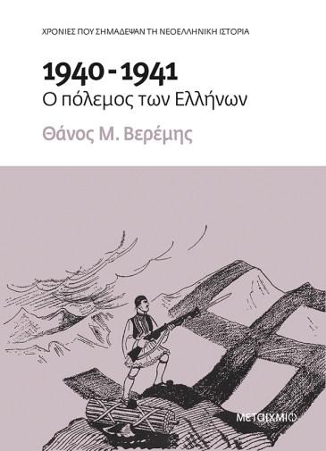978-618-03-1945-3_3.jpg