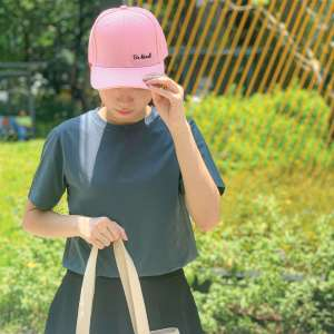 Be Kind Baby Pink Embroidered Cap, Custom our iTee template and make it yours. Model View