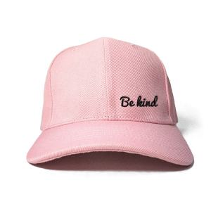Be Kind in Baby Pink Embroidered Cap, Custom our iTee template and make it yours. Product View